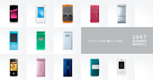 Softbank Mobile unveils summer '07 lineup