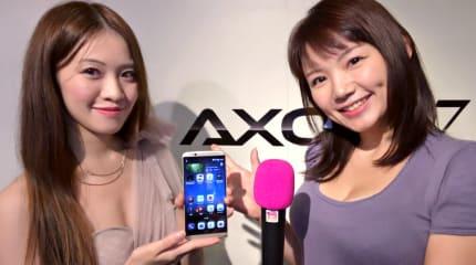 動画:音質にこだわったZTEスマホ「AXON 7」ハンズオン、高級オーディオチップ搭載で約5.9万円