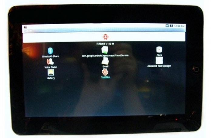 iPed tablet running Android 2.1 spotted in the blurry, blurry wild