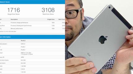 iPad mini 4 動画レビュー:mini 3よりリンゴ 1/6個分軽量化、メモリ容量などベンチマーク結果まとめ