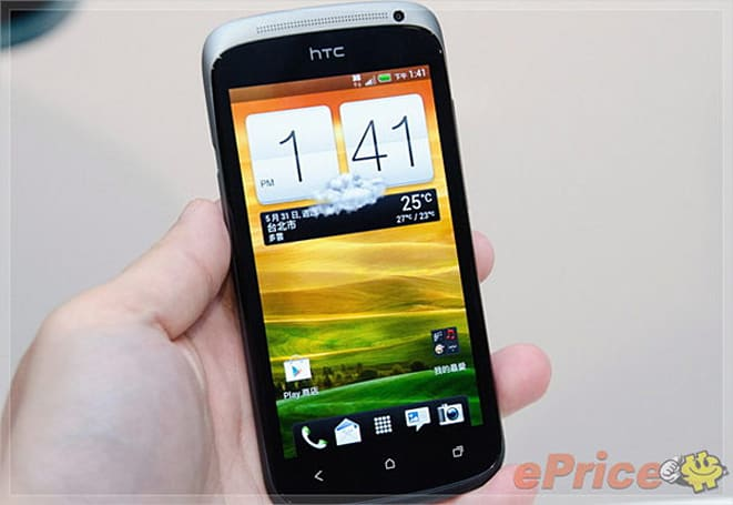 HTC One S shows up in Taiwan with 1.7GHz Snapdragon S3, speed lovers wail