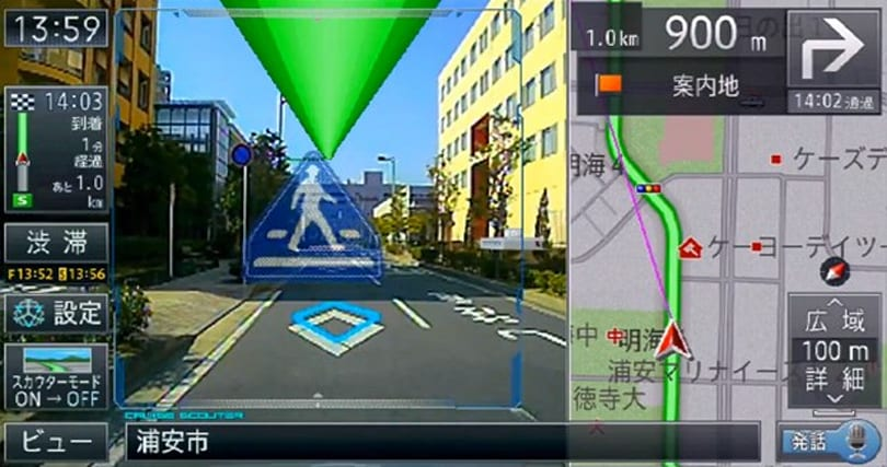 Pioneer's Cyber Navi units crowdsource traffic photos, watch for crosswalks (video)