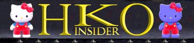 What do you think of HKO Insider?