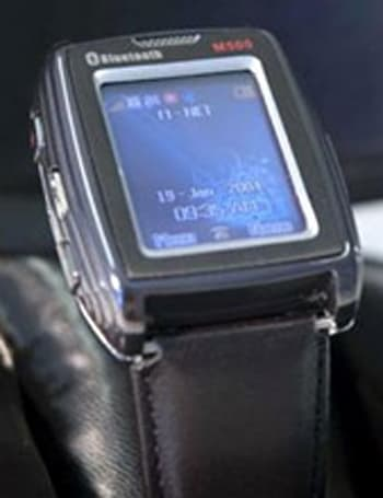 SMS Technology shipping the M500 watch phone on August 31st?