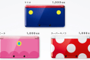 Ultra-limited edition 3DSes are adorable, no you can't have one