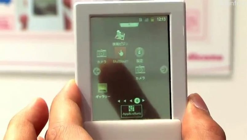 Double-sided transparent touchscreen shown off on NTT DoCoMo prototype (video)