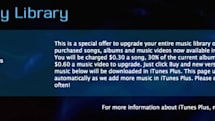 iTunes going primarily DRM free? (Update: yes, it is! 3G downloads, too)