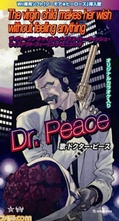 Dr. Peace releases his debut single