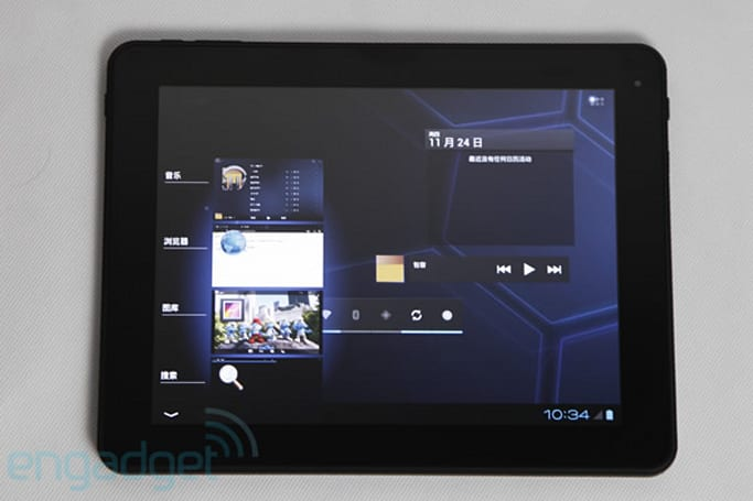Fuzhou Rockchip hypes RK2918 chip for bargain ICS phones and tablets