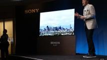 ソニー、有機ELテレビ『BRAVIA A1E』シリーズ発表。画面から直接音声を出力する機能搭載