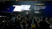 11.9mm、910gでCore i搭載、999ドルから。ASUSが薄型ノートZenBook 3シリーズを発表