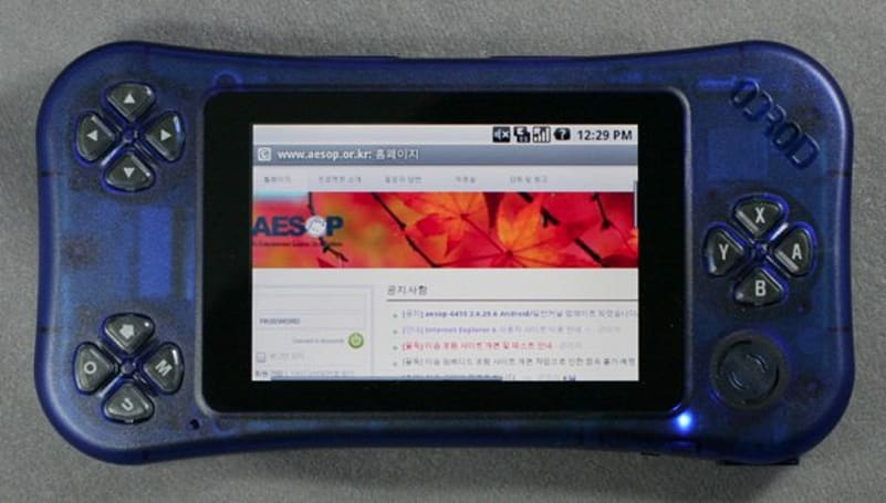 Android-based ODROID handheld available for pre-order