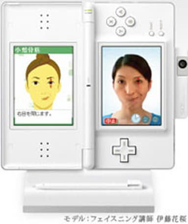 """Nintendo DS gets camera add-on, """"Face Training"""" game"""