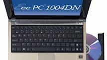 ASUS Eee PC 1004DN lands in Taiwan, gives the netbook a serious identity crisis