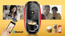 スマホで濃さを調整、IoTコーヒーマシン『バリスタi』が7389円で10月1日発売