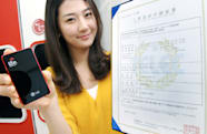 Japan certifies its first LTE device, LG says 'whoa, ours?'