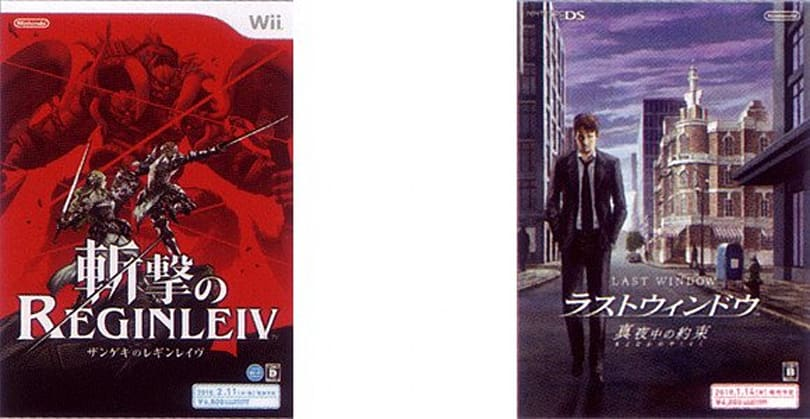 Rumor: Hotel Dusk sequel coming to DS in Japan early next year