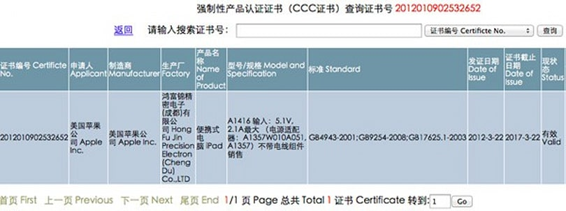 Apple's new iPad gains Chinese certification, could head to retail soon