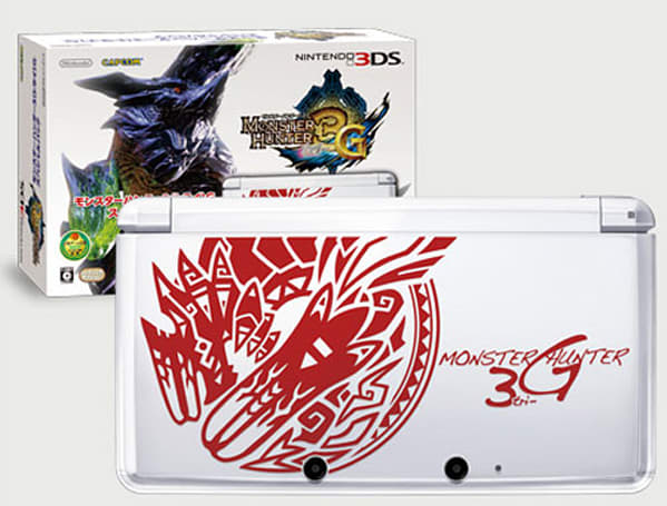 3DS gets a Monster Hunter TriG paint job, makes the limited edition love Japan-only