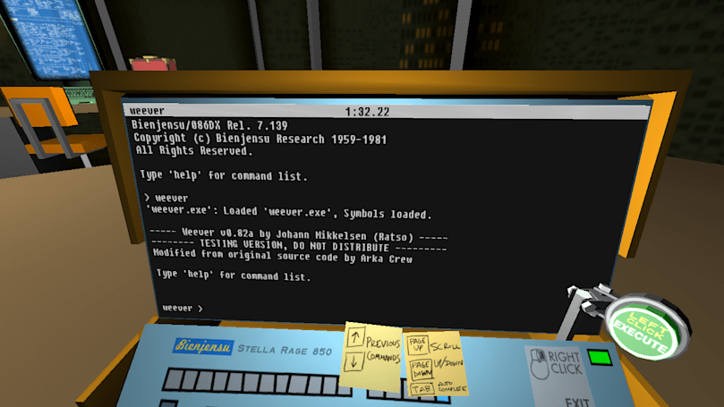 The curious case of 'Quadrilateral Cowboy'