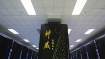 使用大陸自產晶片的神威 · 太湖之光是當下最快的超級電腦