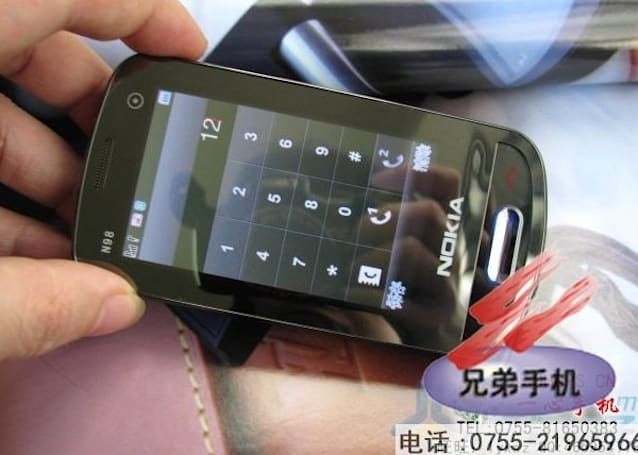 Keepin' it real fake, part CCIV: Nokla beats Nokia to the touchscreen N98 punch