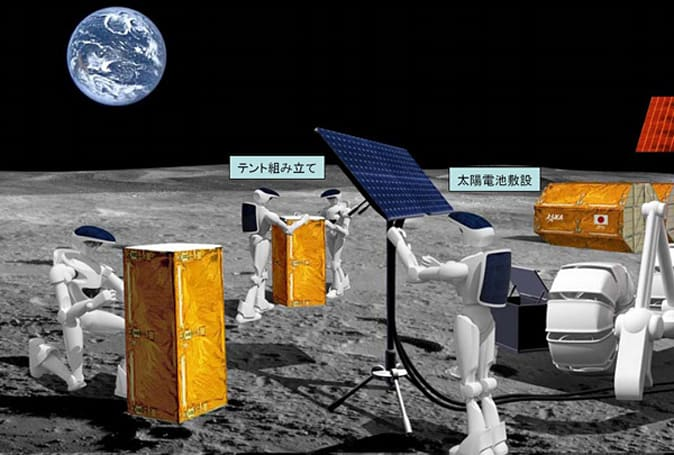 Toyota Partner Robots heading to the moon, offworld colonies inevitable