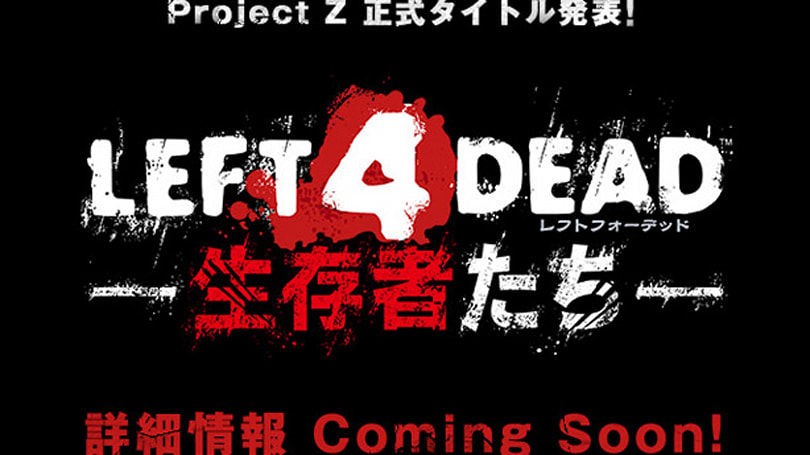 Left 4 Dead planned for arcade release in Japan