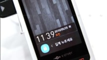 LG and iriver unveil the LB4400: the Korean Zunephone without the Zune (video)