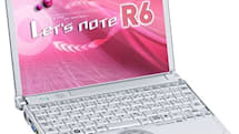 Panasonic's Toughbook R6: a 10.4-inch, 2-pound laptop for riot grrrlz