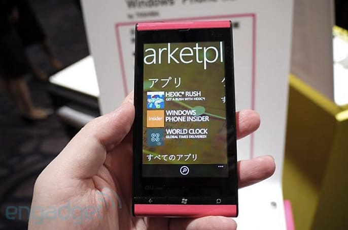 Fujitsu Toshiba announces au IS12T, the world's first Mango phone (hands-on!)