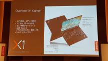 速報:ThinkPad X1シリーズ3機種の日本版が発表。LTE搭載モデルもついに投入