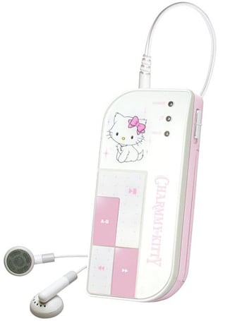 KFE's F1500 Charmmy Kitty MP3 player