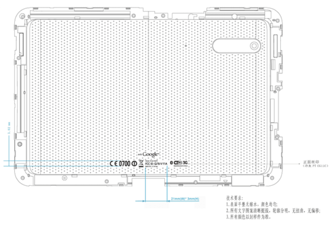 ZTE Smart Tab 10 makes its way through FCC with Vodafone branding