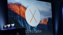 速報:Apple、OS X El Capitan発表。Spotlight検索強化や速度向上にフォーカス