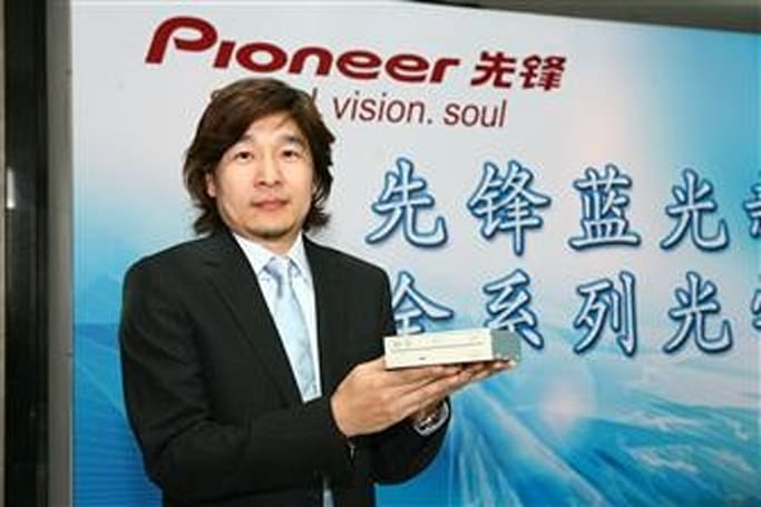 Pioneer lowers Blu-ray combo drive price in China, Sony unit to hit Taiwan