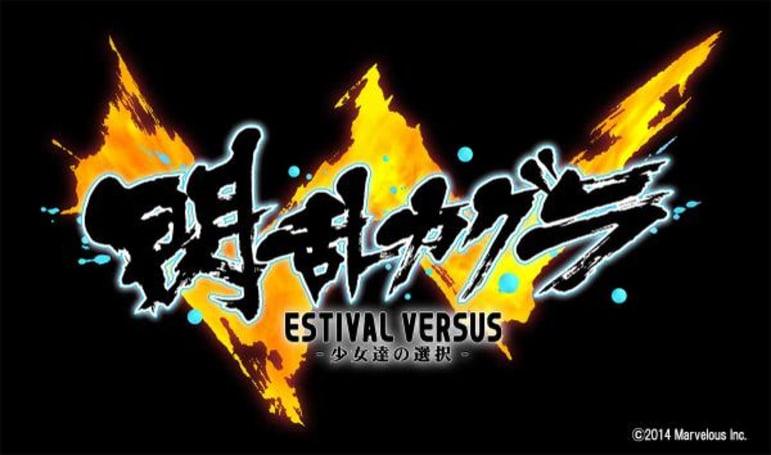 Senran Kagura making PS4 debut with Estival Versus