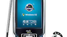 CoolPad re-ups 728 with 728B