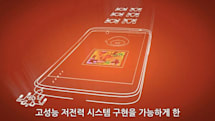 LG teases its new quad-core superphone: Snapdragon S4 Pro is awesome, device still vague (video)