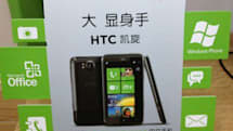 HTC Titan aka Triumph to become China's first official Windows Phone