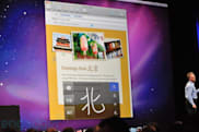 WWDC '09 keynote stream now available via QuickTime