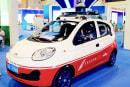 百度的全电动自驾汽车计划更换测试车款
