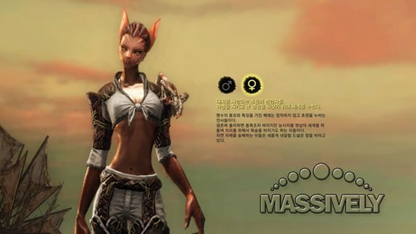 The Daily Grind: Do you support 'westernizing' Asian MMO imports?