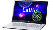 NEC's LaVie Z Ultrabook has definitely lost weight: just 875 grams and priced from $1,600 in Japan