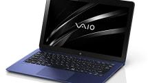 この色を出すのは大変だった─VAIOブランド20周年記念の「VAIO Z」と「VAIO S13」登場