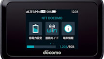 ドコモのTDD-LTE対応モバイルルータ「HW-01H」は6月29日に発売決定