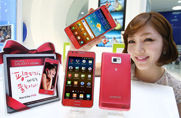 Samsung outs pink Galaxy S II and limited edition Galaxy Tab 10.1, plays up battle of the sexes