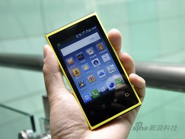 New Baidu Cloud phone unveiled: Changhong H5018 with 100GB of cloud storage