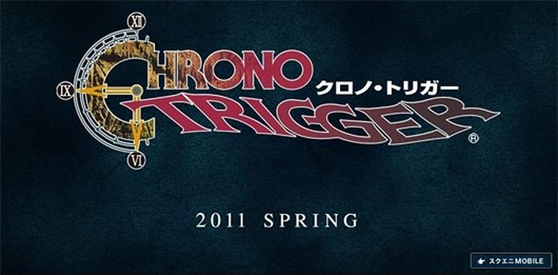 Chrono Trigger coming to Japanese mobile phones, we arrive at the future