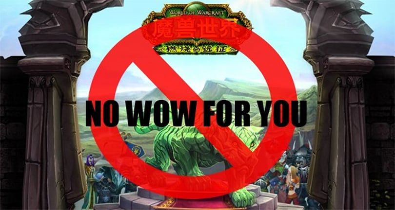 Breaking: Chinese government rejects World of Warcraft, again